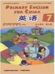 深港版小学英语第七册