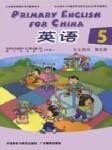 深港版小学英语第五册